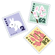中国切手を高く買取ってもらうためのポイントは?
