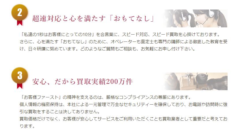 福ちゃんの画像4